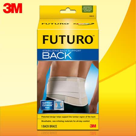 【3M】FUTURO護腰 – 特級型