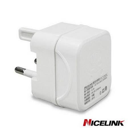 NICELINK USB萬用充電器/全球通用型/US-T12A(W)~2入