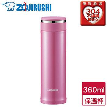 象印ZOJIRUSHI 不鏽鋼可分解杯蓋保溫杯-粉(360ml)SM-JA36