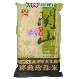 台東關山鎮農會珍珠米1.8kg