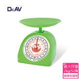 Dr.AV KS-52廚房烘培料理秤(圓形秤盤) 2kg