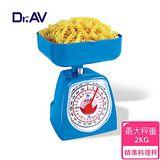 Dr.AV  KS-26 廚房烘培料理秤1kg