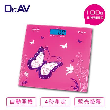 【Dr.AV】粉彩藍光大螢幕 電子體重計(BS-301)
