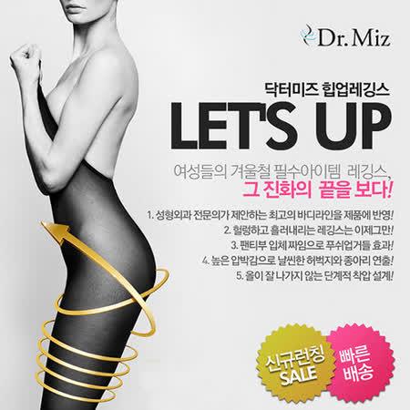 Dr.Miz 神奇美體襪 Magic Diet Leggings (1件入)