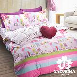 【濱川佐櫻-浪漫都會】雙人四件式精梳棉兩用被床包組