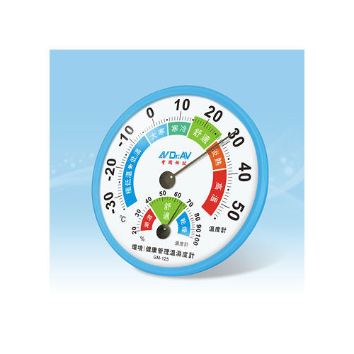 Dr.AV 愛 買 復興GM-125 環境/健康管理溫濕度計