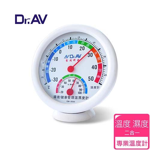 ~Dr.AV~大螢幕環境健康管理 溫濕度計^(GM~3050^)