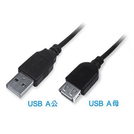 Dr.AV USB 2.0 連接線 (公對母)
