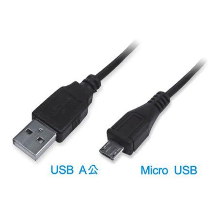 Dr.AV USB 2.0 Micro USB 充電傳輸連接線 (1.2米)