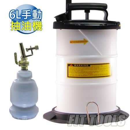 【良匠工具】6L手動抽油機 附收納管 管口附防塵蓋+剎車油自動補充瓶 適換汽機車機油