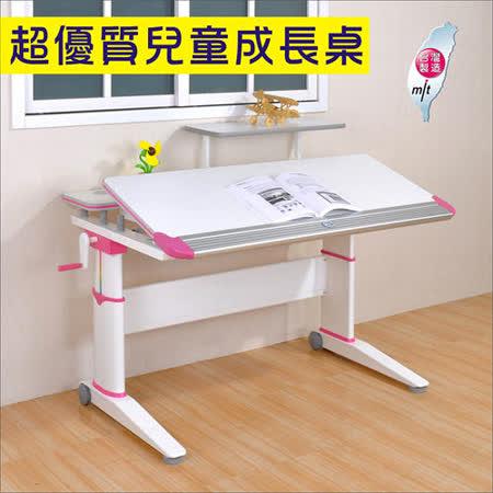 《DFhouse》密卡登優質多功能成長升降桌+桌上架(2色)