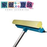 家簡塵除-10吋雙效伸縮玻璃清潔刷