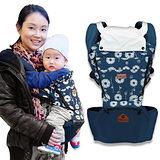 【LOG樂格】 Ubela 多功能嬰兒腰凳揹帶 -藏青款