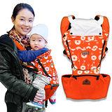 【LOG樂格】 Ubela 多功能嬰兒腰凳揹帶 -橘紅色