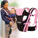 【LOG樂格】Ubela 多功能雙肩嬰兒揹帶 - 俏麗粉