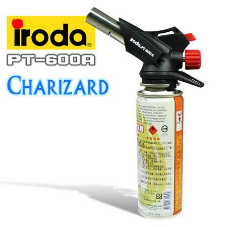 IRODA《CHARIZARD 電子點火可調噴燈》