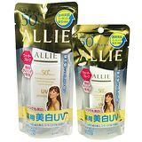 KANEBO佳麗寶 ALLIE EX UV高效防曬乳(輕透潤白型)N SPF50+.PA+++(60ml)+(25ml)-2015.03