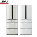 HITACHI日立 475公升日本原裝變頻六門冰箱(RSF48DMJ)送安裝