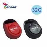 威剛ADATA UD310 32GB 迷你寶石碟
