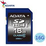 威剛ADATA 16GB Premier SDHC UHS-I 記憶卡(CL10)