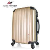 【法國 奧莉薇閣】旅遊精靈24吋PC輕量行李箱(土豪金)