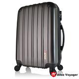 【Allez Voyager】旅遊精靈24吋PC輕量行李箱(尊榮灰)