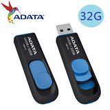 威剛ADATA UV128 32GB USB3.0 隨身碟-藍色