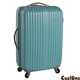 CoolOne 時尚舒活24吋條紋旅行箱(藍色)