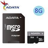 威剛ADATA 8GB UHS-I microSDHC Class10 記憶卡(附轉卡)