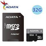 威剛ADATA 32GB UHS-I  microSDHC Class10 記憶卡(附轉卡)