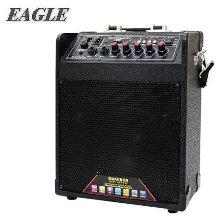 EAGLE 行動藍芽肩帶式擴音音箱(ELS-2098B) 送原廠動圈麥克風一支(EDM-F1)