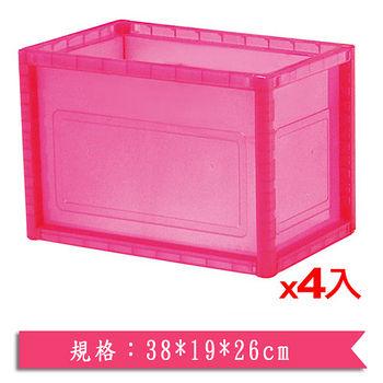 樹德KD-2619巧拼收納箱-粉透紅 4入組