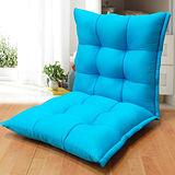 KOTAS 九宮格造型和室椅(藍色)