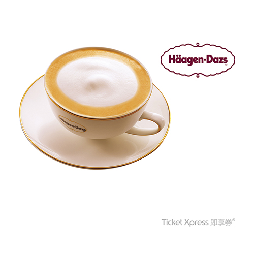 【電子禮券】Häagen-Dazs精緻飲品兌換券