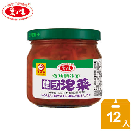 【愛之味】韓式泡菜190g(12入/箱)