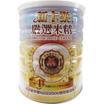 新卡樂Xin-Ka-le 嚴選米精700g/1罐