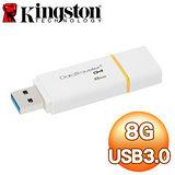 Kingston金士頓 DTIG4 USB3.0 8GB 隨身碟