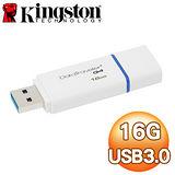 Kingston金士頓 DTIG4 USB3.0 16GB 隨身碟