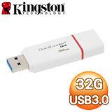 Kingston金士頓 DTIG4 USB3.0 32GB 隨身碟