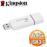 Kingston金士頓 DTIG4 USB3.0 64GB 隨身碟