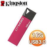 Kingston金士頓 DTM30 USB3.0 16GB 隨身碟