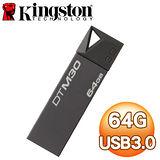 Kingston金士頓 DTM30 USB3.0 64GB 隨身碟
