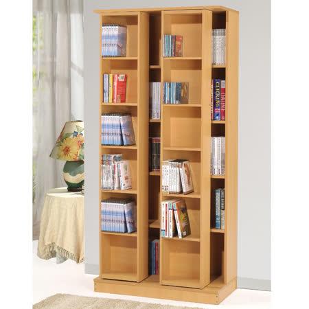 【空間生活】全新日式雙排活動書櫃(木紋)