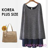 預購【CHACO PLUS韓國】韓製拼接配色裙擺長袖連身洋裝(2色) L-XL