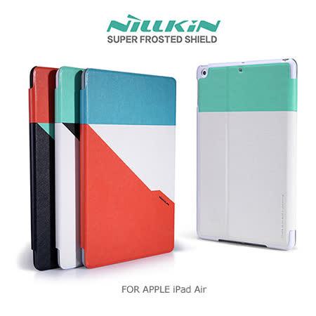 NILLKIN iPad Air 新皮士 風采系列皮套