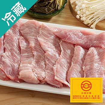 台灣珍豬霜降肉片1盒(豬肉)(250g+-5%/盒)