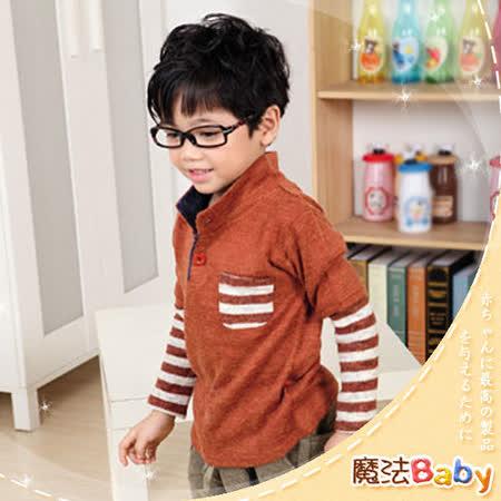 魔法Baby~韓版假兩件式立領針織衫~k23657