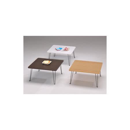 【空間生活】休閒桌(胡*白*木*綠*紅)