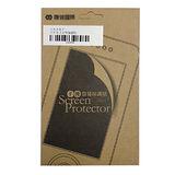 SHARP SH930W 專用螢幕保護貼