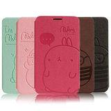 MOLANG Samsung NoteII N7100 胖胖兔側翻皮套